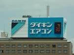 daikin8649.JPG