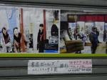 iyomishima16736.JPG