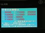 s-R0021759.jpg